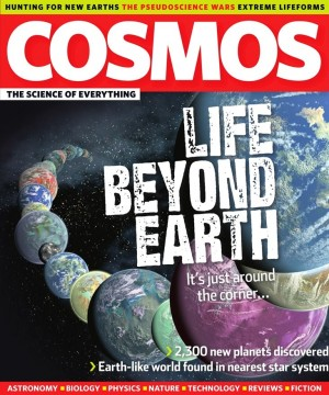 Cosmos 2012 - ecover, cropped